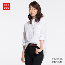 UNIQLO 优衣库 优质长绒棉 女士立领衬衫 79元