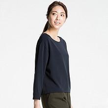 UNIQLO 优衣库 女装花式船领衬衫 59元