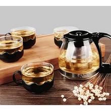 泡个小茶# 紫丁香 不锈钢玻璃茶壶5件套 700ml 19.9元包邮(22.9-3券)
