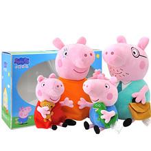 小猪佩奇 粉红佩奇一家礼盒4只 79元包邮(139-60券)
