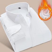 前5分钟半价# 奥优库 男士冬季加绒保暖长袖白衬衫 19点 34元包邮(68-34)
