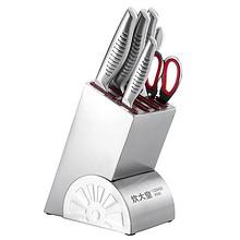 炊大皇 家用厨具刀具套装 7件套 99元包邮