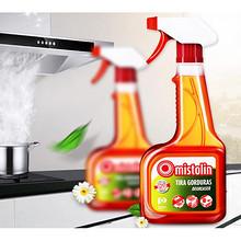 厨房去油污# Mistolin 葡萄牙进口油污清洁剂 545ml 22元包邮(42-20券)