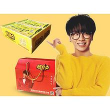 湘味十足# 巧娃 蟹黄豆腐 600g*2盒  34.8元包邮(49.8-15券)