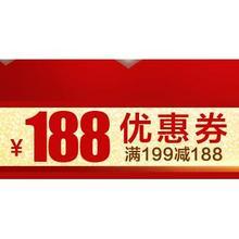 神券可领# 京东 厨具主会场 10点抢满199-188元神券!