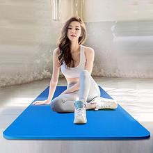 乐享瑜伽 加宽80cm防滑瑜伽垫 16元包邮(26-10券)