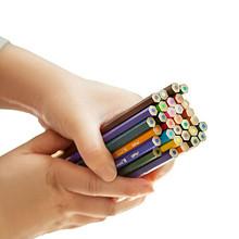 广博 彩色铅笔 12色 2.9元包邮(5.9-3券)