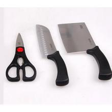 刀之道# 苏泊尔 厨房不锈钢三件套 49元包邮(79-30券)