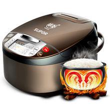 米饭香香# 苏泊尔 家用智能电饭煲 4L 239元包邮(339-100券)