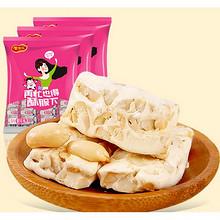 童年美味# 黄老五 花生牛轧糖 188g*3袋 15.8元包邮(25.8-10券)