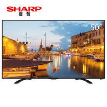 预约好价# 夏普 LCD-50V3A  液晶电视 50英寸 2599元包邮