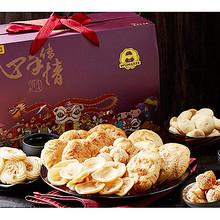 六种口味# 黄记玥亮 手工饼干组合 1010g  29.9元包邮(79.9-50券)