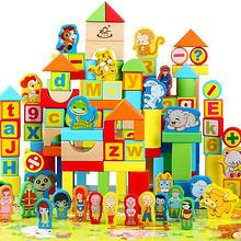 开心学习# 巧之木 儿童积木益智玩具套装 29.9元包邮(39.9-10券)