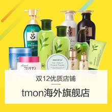双12好店推荐# 天猫tmon海外旗舰店 巅峰狂欢低至19.9元
