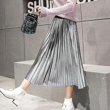 可乐衣 韩版金属色丝绒百褶裙 49元包邮(69-20券)