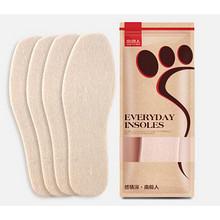 吸汗防臭# 南极人 羊毛加绒加厚鞋垫 3双装 9.9元包邮(14.9-5券)