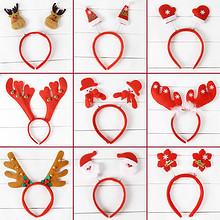 戴个喜庆# 仕彩 圣诞节鹿角头箍 1.5元包邮(2.5-1券)