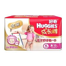 好奇 金装 女宝宝拉拉裤 XL15片 折23.9元(双重优惠)
