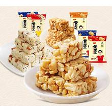 四川特产# 黄老五 花生+米花酥零食组合 1292g 32.8元包邮(47.8-15券)