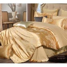 舒适睡眠# 浪莎 欧式丝棉贡缎提花全棉四件套 199元包邮(299-100券)