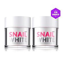 泰国 SNAIL WHITE 白蜗牛清润面霜 30ml*2瓶 169元包邮(199-30券)