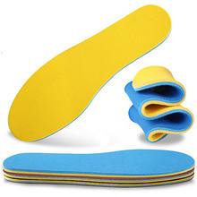 清爽除臭# 正高 防臭透气吸汗减震运动鞋垫 3双 9.9元包邮(12.9-3券)