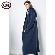 双12预告# C&A 女式针织连帽大衣 144元(149-5券)