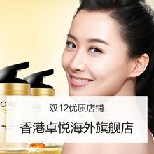 双12好店推荐# 天猫香港卓悦海外旗舰店 0元换购买4免1