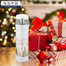 当当优品 圣诞款不锈钢保温杯 500ml 49元包邮(79-30券)