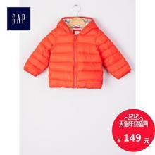 双12预告# Gap 男婴亮色连帽棉服上衣 149元