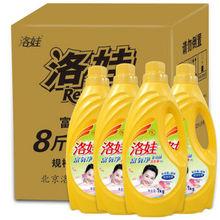 洛娃 洗衣液优惠套装 8斤 折15.6元(29.9,199-100)