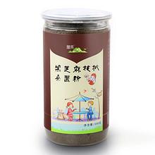 营养每一天# 鹭禹 现磨核桃桑葚黑芝麻粉 500g 12.9元包邮(37.9-25券)