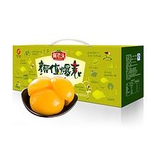裕国 颜值爆表 糖水黄桃罐头 425g*4罐 29.9元包邮(39.9-10券)
