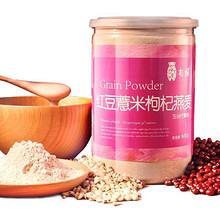 有蝉 红豆薏米枸杞代餐粉 600g 19.9元包邮(39.9-20券)