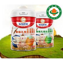 十月天使 婴儿营养辅食米粉 350g 36元包邮(56-20券)