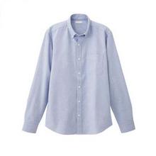双12预告# GU 极优 男士牛津纺长袖衬衫 59元