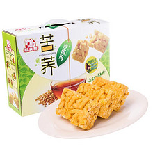 耶米熊 沙琪玛苦荞味礼盒装 600g 9.9元