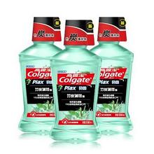 Colgate 高露洁 竹炭薄荷漱口水 500ml*3瓶 49.9元