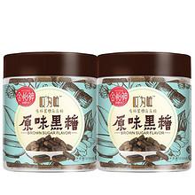 金怡神 广西古法纯手工甘蔗黑糖 460g*2罐 19元包邮(49-30券)