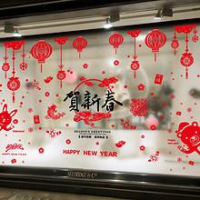 红火过年# 优创之家 新年装饰墙贴 3.9元包邮(6.9-3券)