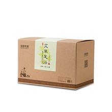 暖身暖足# 汉田生医 艾草泡脚粉8g*100袋 14.9元包邮(29.9-15券)