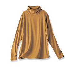 双12预告# 千趣会 孕产妇哺乳保暖发热打底衫 99元