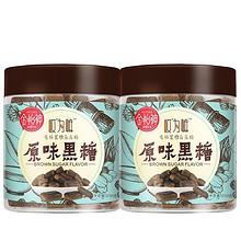 金怡神 广西古法纯手工甘蔗黑糖 230g*2罐 19元包邮(49-30券)