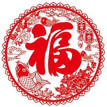 窗花集锦# 优宅 鸡年窗花静电贴 24张 4.5元包邮(9.5-5券)
