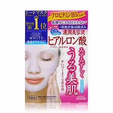 Kose 高丝 玻尿酸美白面膜 粉色 5片 折40.6元(109选3件)