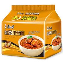 康师傅 红烧排骨面方便面五连包 折10元(12.5,49-10)