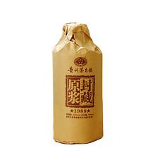 秒杀预告# 封藏原浆 1988酱香型白酒 500ml 1元包邮(限量300件)