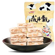 前5分钟# 福派园 牛轧糖500g*2袋 14.9元包邮(19.9-5)