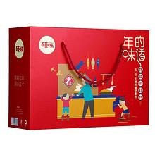 外婆的灶台# 百草味 年货坚果干果礼盒 1358g 69元包邮(79-10券)