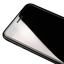 皇尚 果粉3件套 苹果钢化膜+数据线+透明壳 3.8元包邮(8.8-5券)